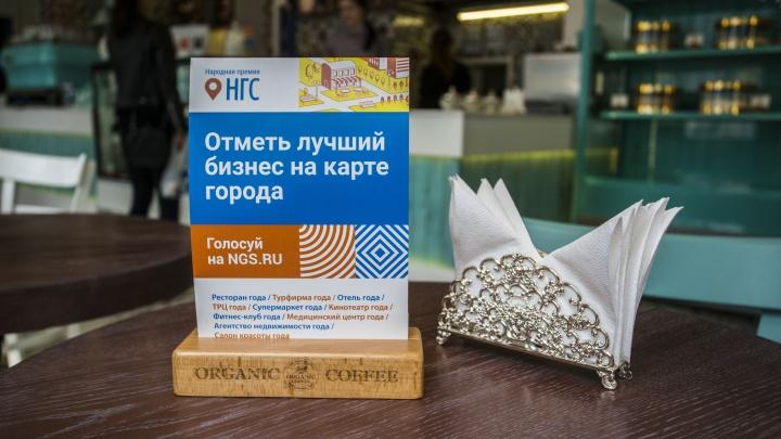 На стене тоже написано: лучшие компании Новосибирска развернули масштабную агитацию за самих себя