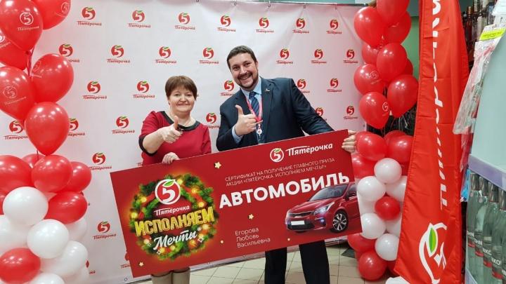 Ключи от новой машины и сертификат на квартиру: как «Пятёрочка» исполнила мечты покупателей