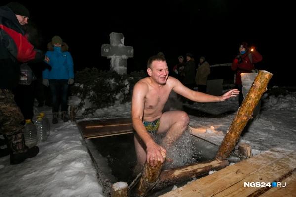 Крещение началось в полночь