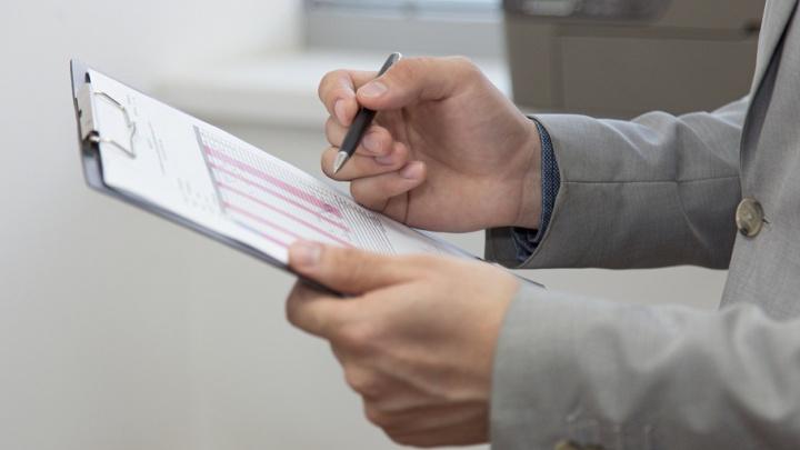 Госкомтранс Башкирии опубликовал декларацию о доходах