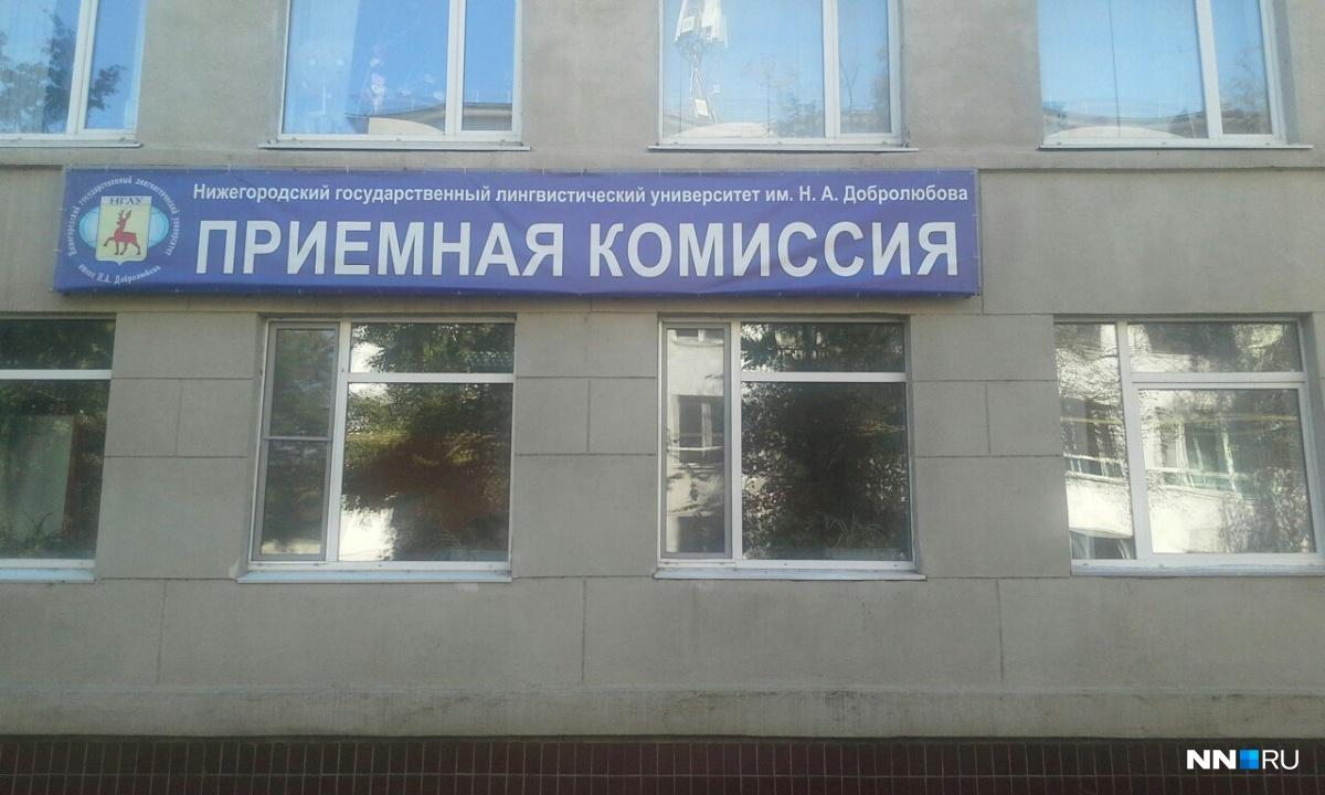 Эйфоретик Закладкой Стерлитамак Exstazy Стоимость Красноярск