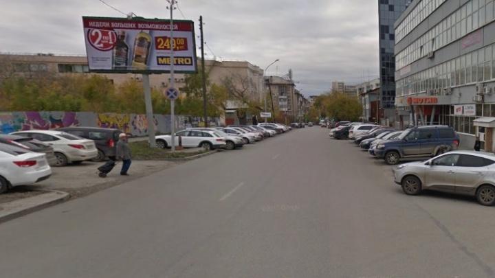 Улицу Шейнкмана закроют для автомобильного движения из-за укладки труб