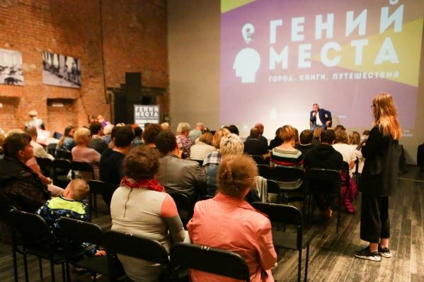В прошлый раз фестиваль проходил в частной филармонии «Триумф», в этом году он переезжает на завод Шпагина