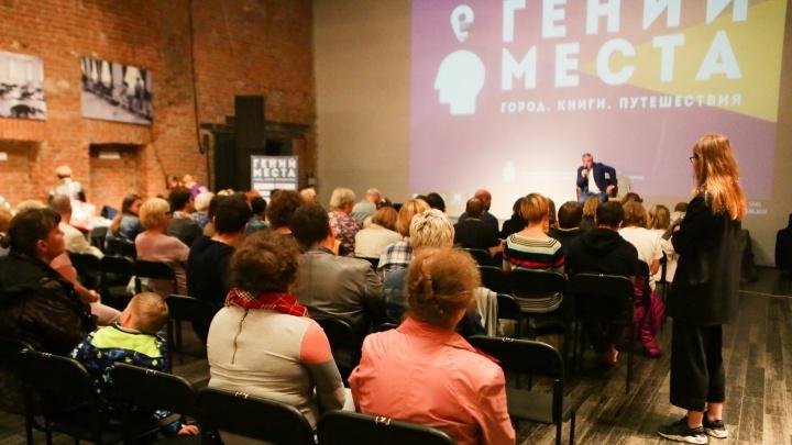 В Перми пройдет фестиваль «Гений места». На него приедут Пахом, генконсул Франции и многие другие