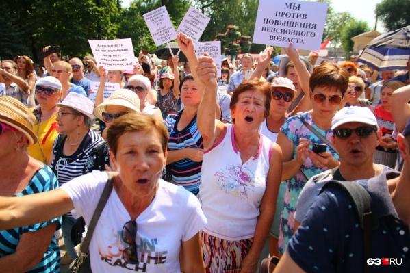 В Самаре прошло несколько акций протеста против повышения пенсионного возраста