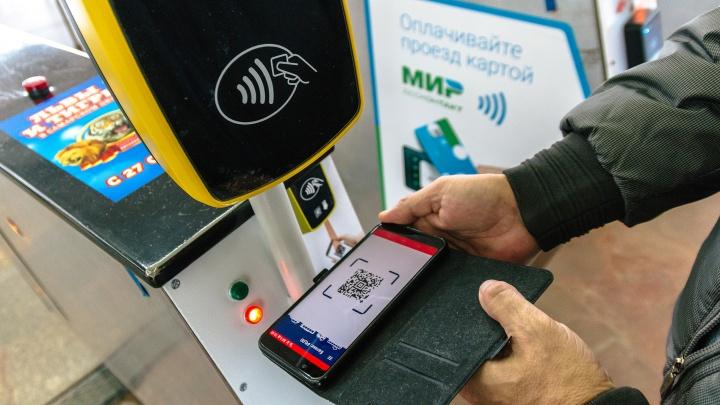 Отсканируй и проходи: как оплатить проезд в самарском метро смартфоном?