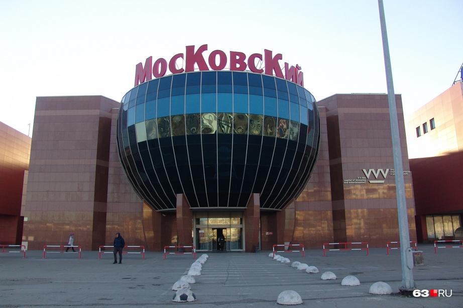 ТЦ «Московский» с годами потерял популярность