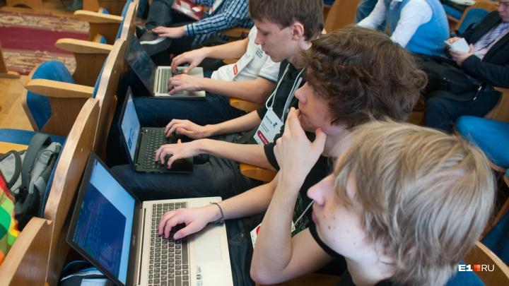 Как «Тотальный диктант», только веселее: жители Екатеринбурга проверят свои знания по химии и физике