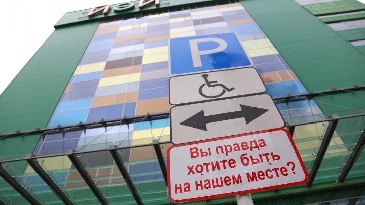 В Башкирии отменят налог на транспорт для семей с детьми-инвалидами