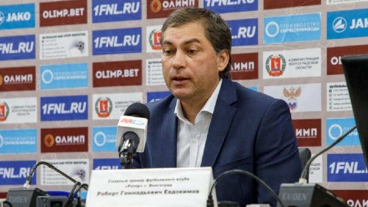 «Ни базы, ни поля с подогревом»: экс-тренер «Ротора» — о волгоградском футболе и наследии ЧМ-2018