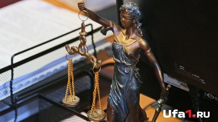 Суд присяжных вынес вердикт по делу о заказном убийстве башкирского бизнесмена