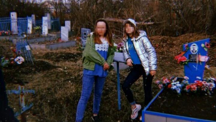 «Мы на крестах не висели, могилы не топтали»: в Башкирии школьницы устроили фотосессию на кладбище