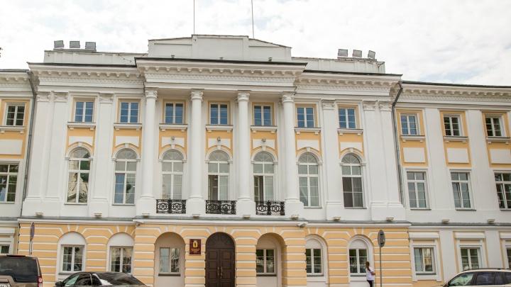 Бюджет Ярославской области — 2019: на что будем тратить миллиарды