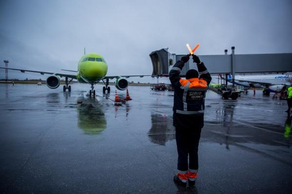 S7 Airlines летает из Новосибирска в два города Таджикистана — Душанбе и Худжанд