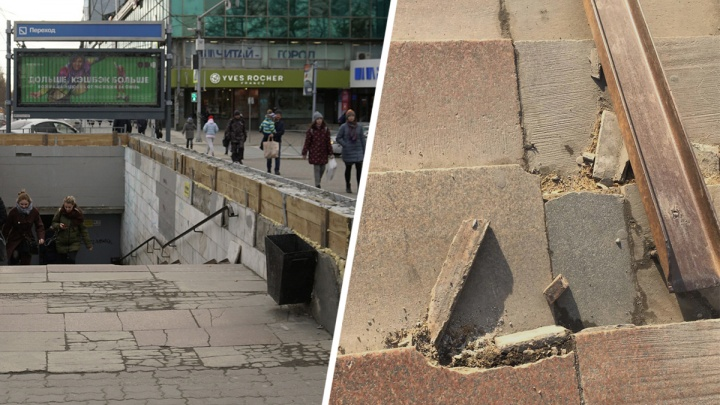 «Под ногами разрушилась ступенька»:жительница Новосибирска получила травму в переходе