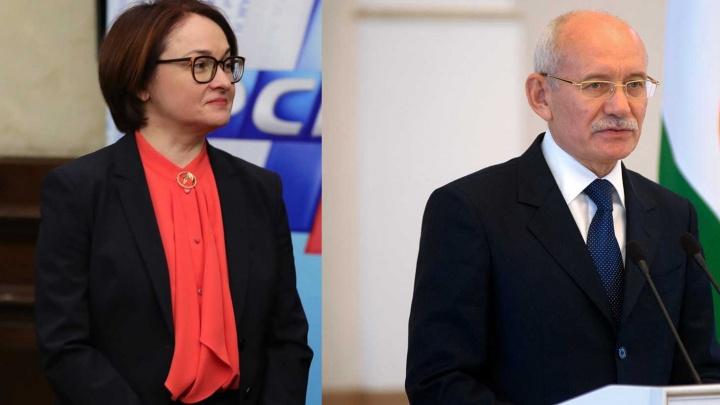 Наши в топе: двое уфимцев вошли в первый рейтинг влиятельных фигур России