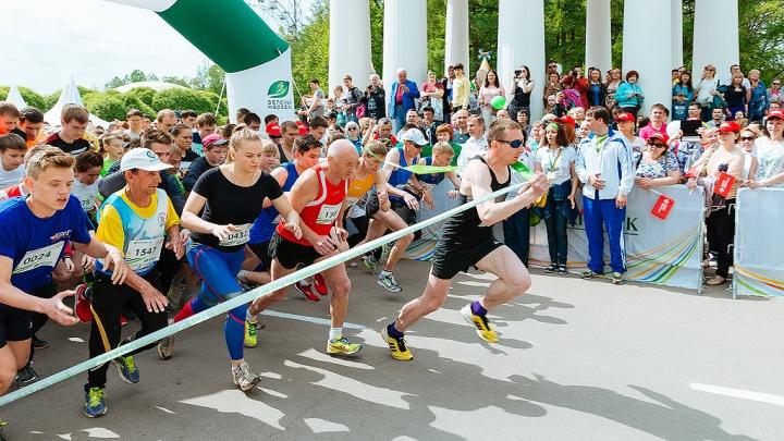 Рекорд по удержанию планки и инклюзивный забег: в Перми пройдёт«Зеленый марафон»