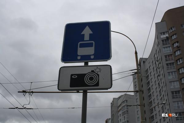В Екатеринбурге выделенные полосы обязательно берут под фотофиксацию, чтобы штрафовать водителей, которые гоняют по ним