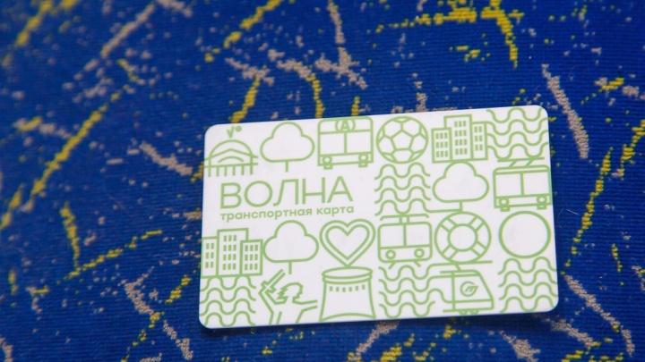 «Предложили лишь из своего кармана»: в Волгограде пассажирам закипевшего автобуса не вернули денег
