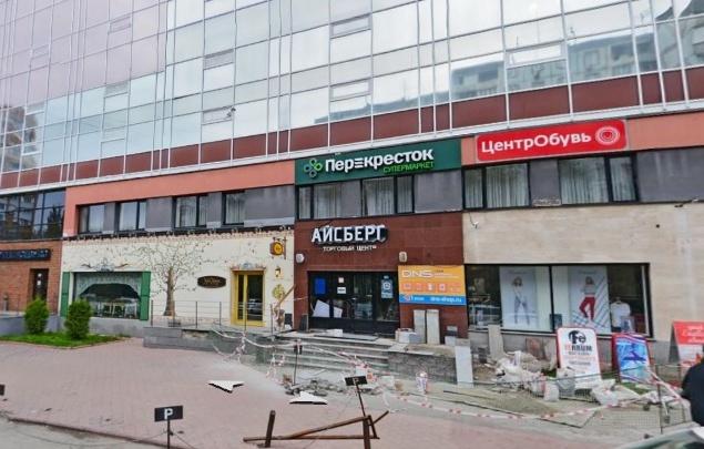 Торговый центр «Айсберг» выставили на продажу