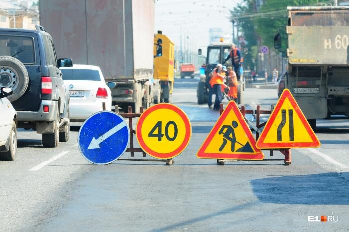 Улицу Большакова будут ремонтировать до конца мая