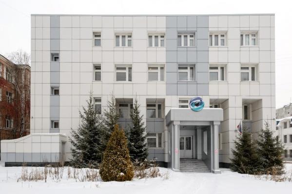 Раньше здание принадлежало компании «Сибнефтегеофизика»