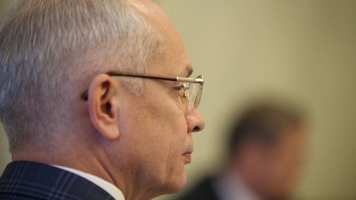 Рустэма Марданова назначили начальником Уральского главного управления Центробанка РФ