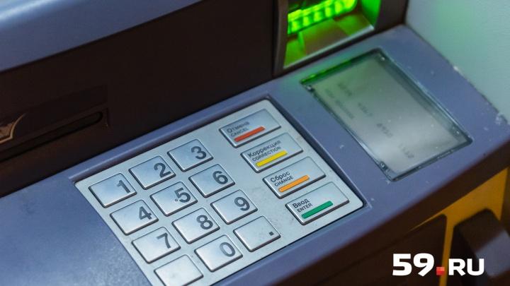 «Потребительский кредит будет взять сложнее». Как Центробанк ужесточает нормы выдачи займов