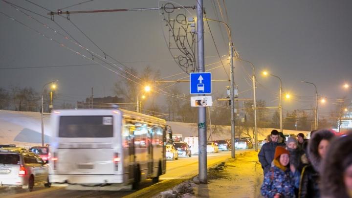 Как мэрия развивает общественный транспорт на примере одного фото