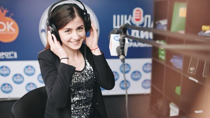 «Будь как Комолов»: Школа радио в Омске объявила набор студентов