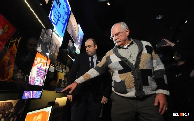 В предыдущие годы Ельцин-центр часто критиковал Никита Михалков