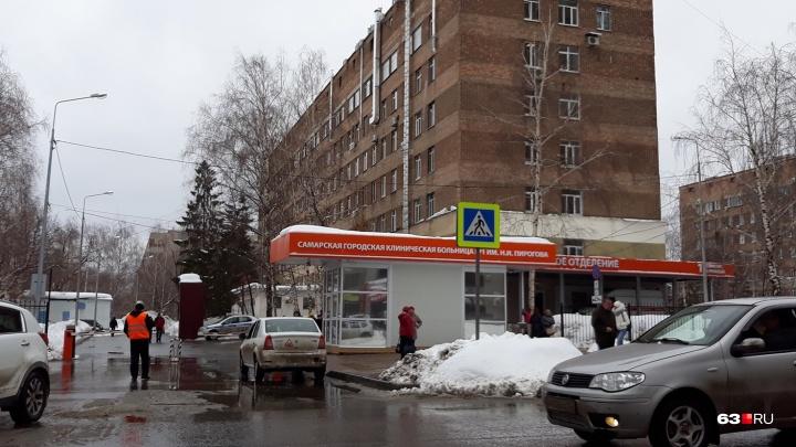 «Кожа слезала с ног»: шесть самарцев госпитализировали из-за прорыва теплотрассы на Ташкентской