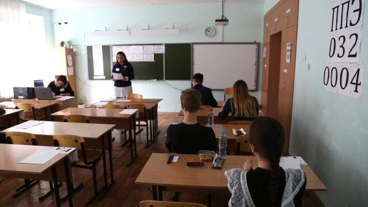 Результаты ЕГЭ в Башкирии: 102 выпускника показали суперзнания