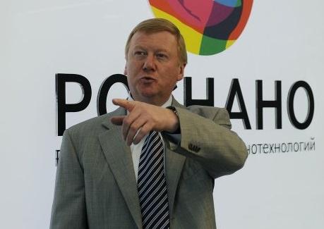 Чубайса допросят поделу о трате 220 млн руб. в«Роснано»