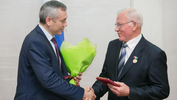 Андрей Травников наградил 40 выдающихся новосибирцев