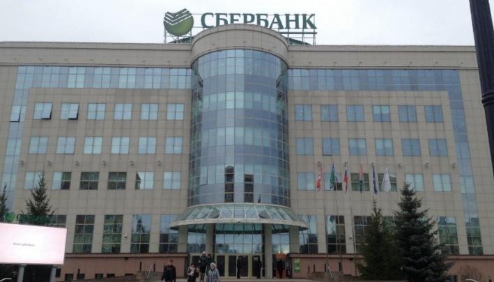 Данные тюменцев, которые брали кредиты в Сбербанке, утекли в интернет. Кто в этом виноват
