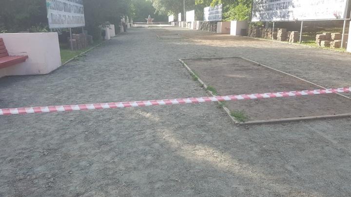 В Кургане приступили к благоустройству парка Победы