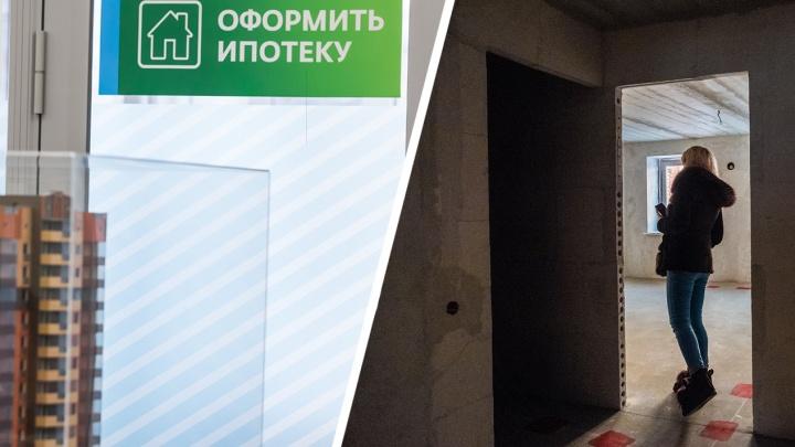 «Доступность ипотеки подтолкнёт рынок к росту цен»: в России дешевеют кредиты на жильё
