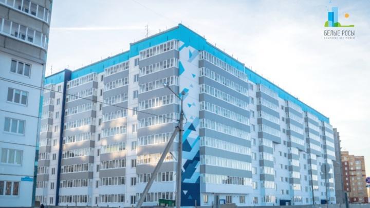 Объявлены лидеры пообъему ввода жилья в Пермском крае в 2018 году