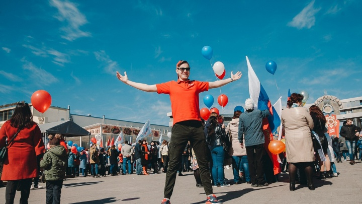 Как отпраздновать 1 мая в Тюмени:шествие с плакатами, песни-пляски, киномарафон и даже рок-концерт