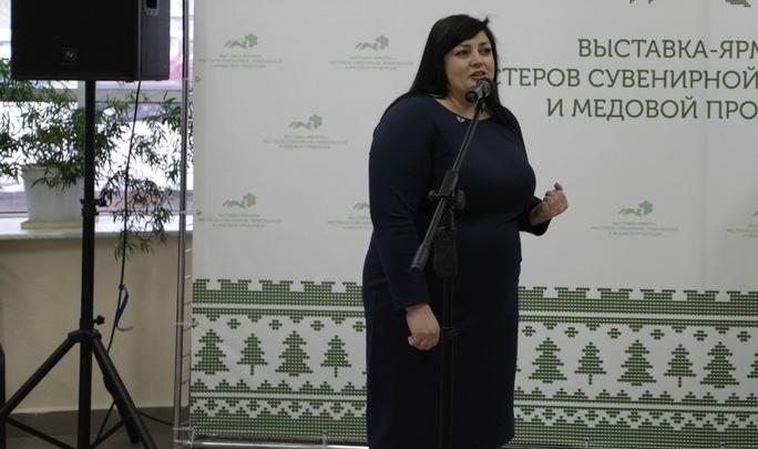 Директором департамента экономического развития Курганской области назначена Светлана Афанасьева