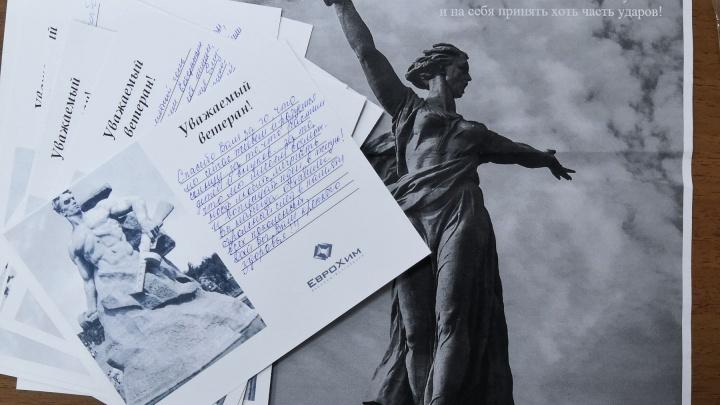 Молодежь«ЕвроХима» поздравила ветеранов Сталинградской победы с праздником