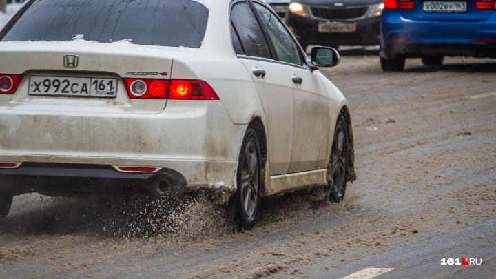 На годовую аренду авто для бывшего донского губернатора потратят 1,5 миллиона рублей