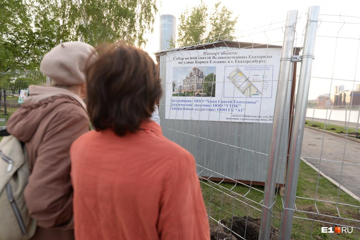 15 мая на строительном вагончике в сквере повесили паспорт объекта. Однако, пояснений, что будет со сквером он не дает