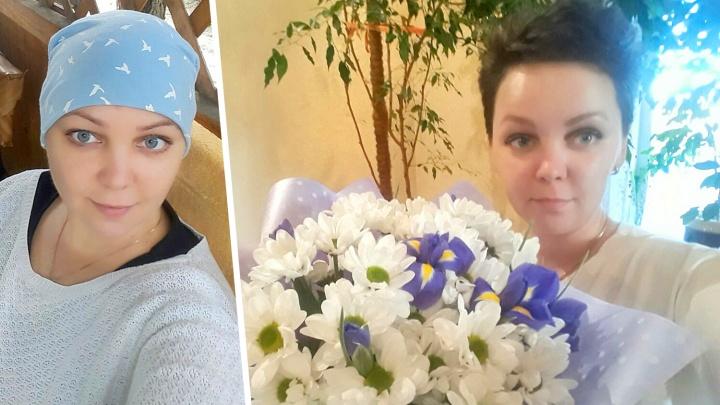 «Не прощалась ни с кем»: победившая рак челябинка — о том, как не сойти с ума от известия о диагнозе
