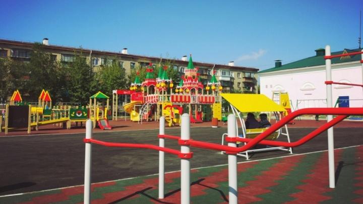 Фонд Натальи Водяновой построил в Башкирии игровую площадку