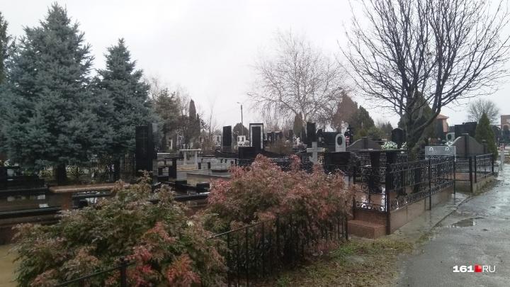 В Азове оштрафовали руководство кладбища из-за похорон за пределами погоста