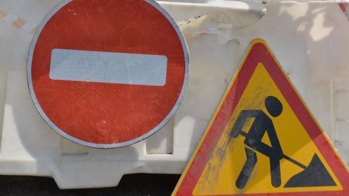 На все выходные из-за ремонта теплотрассы закроют проезд на улице в Завокзальном районе