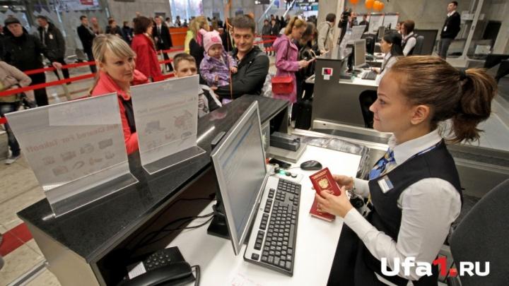 Уфимцам, купившим билеты на «Саратовские авиалинии», вернут деньги