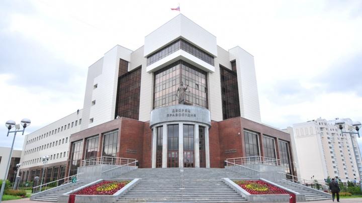 В Екатеринбурге вынесли приговор рецидивистам, которые убили пенсионерку и ее внука-инвалида